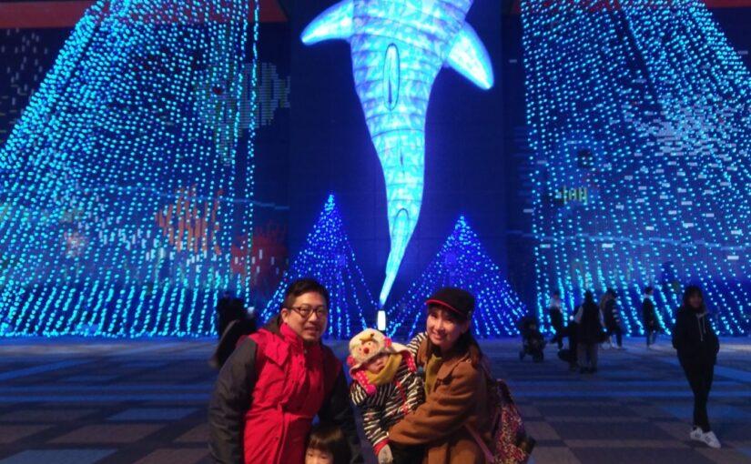Hello 大阪海遊館
